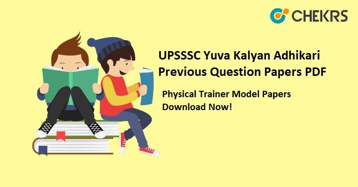 UPSSSC Yuva Kalyan Adhikari Previous Question Papers PDF Download