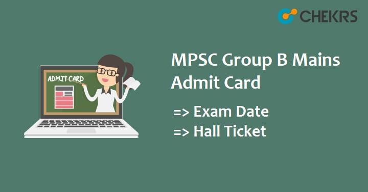 MPSC Group B Admit Card 2021