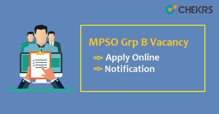 MPSC Group B Recruitment 2021
