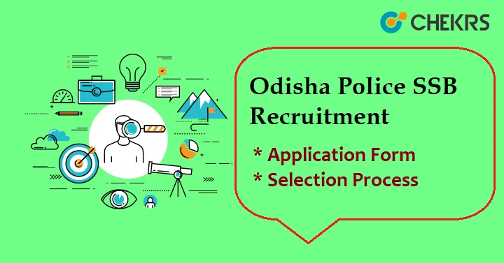 Odisha Police Constable Recruitment 2020