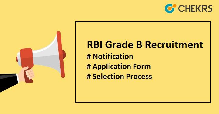 RBI Grade B Recruitment 2022