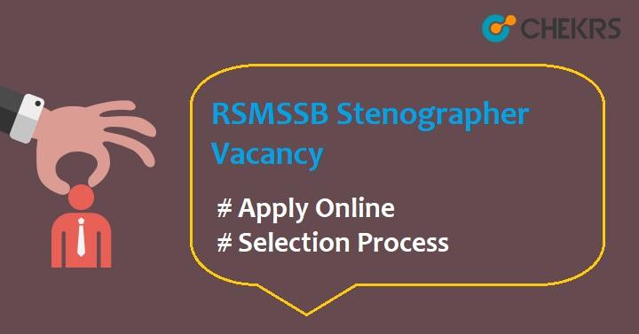 RSMSSB Stenographer Vacancy 2021