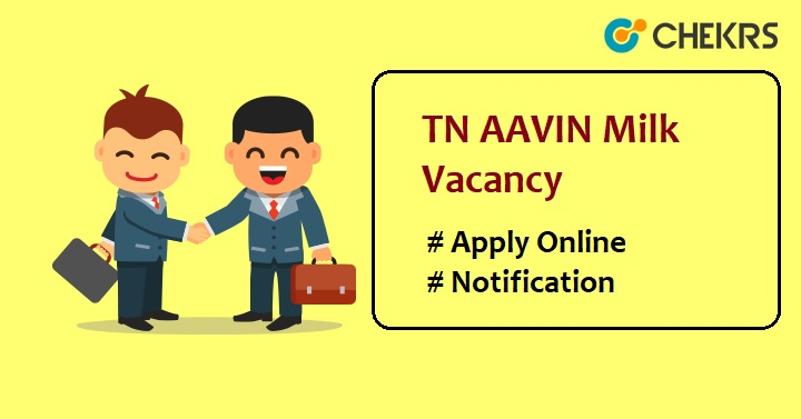 TN Aavin Milk Recruitment 2021