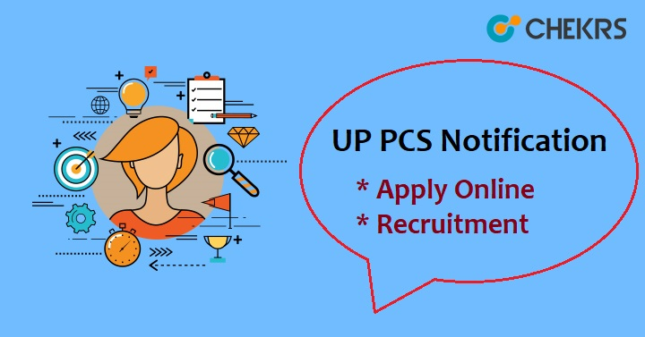 UPPSC PCS Upper Subordinate Notification 2021