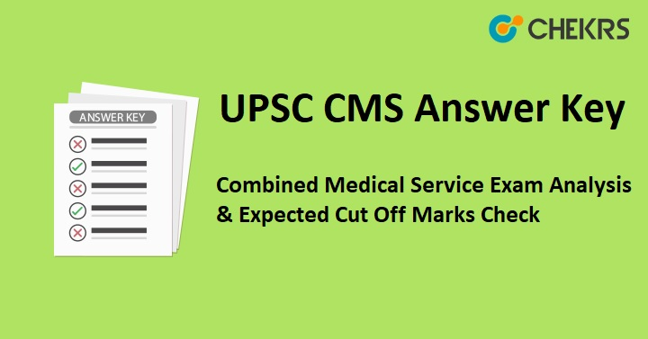UPSC CMS Exam Answer Sheet