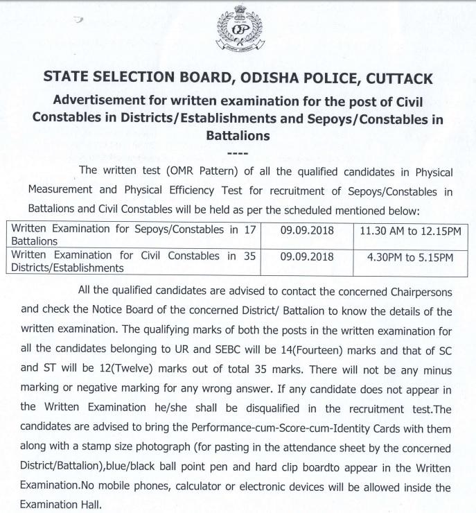 Odisha Police Civil Constable Admit Card