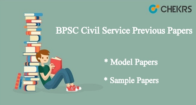 BPSC Civil Service Previous Question Papers