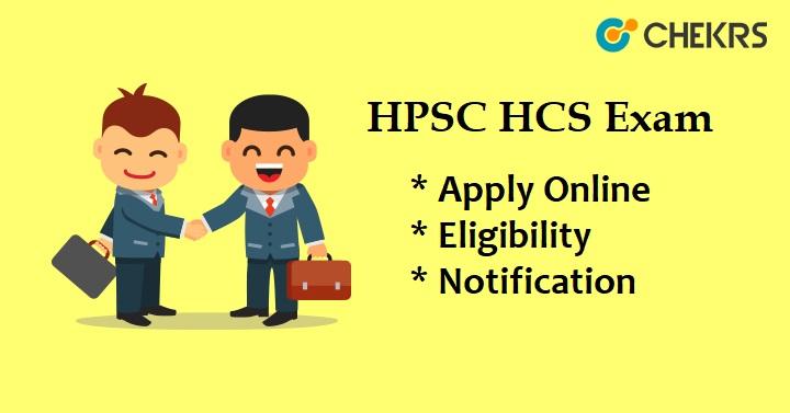 HPSC HCS Recruitment 20212