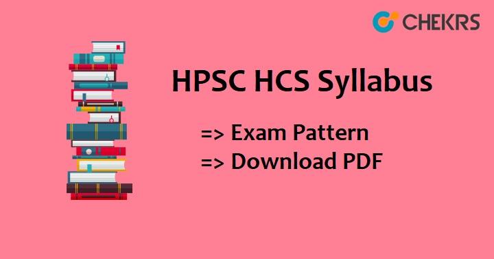 HPSC HCS Syllabus 2021