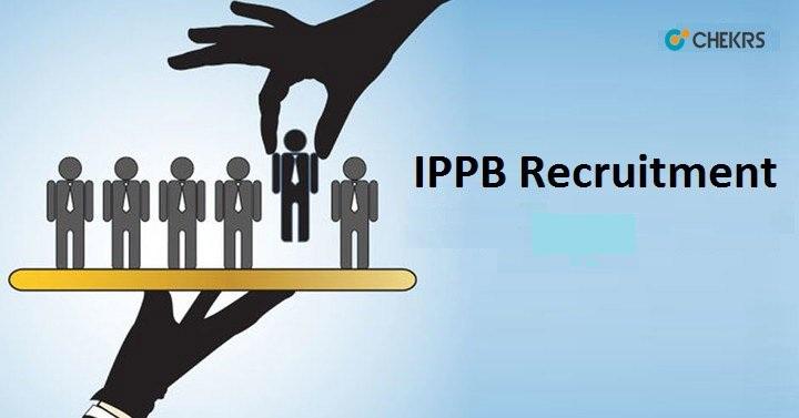 IPPB Officer Recruitment 2021