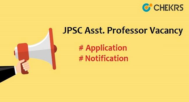 JPSC Assistant Professor Recruitment