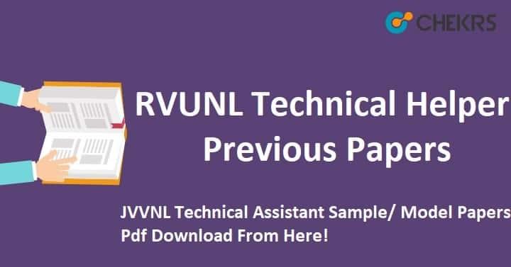 RVUNL Technical Helper Previous Papers