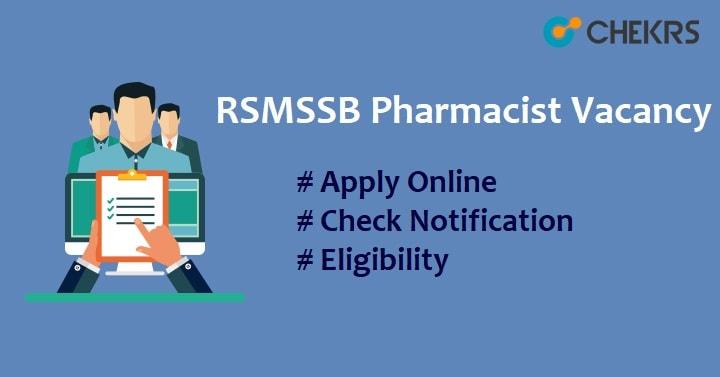 RSMSSB Pharmacist Vacancy 2021