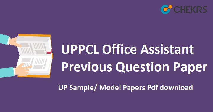 UPPCL Office Assistant Previous Question Paper