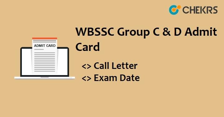 WBSSC Group D Admit Card 2021
