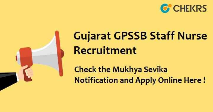 GPSSB Recruitment 2021