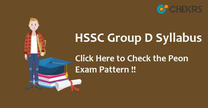 HSSC Group D Syllabus 2021