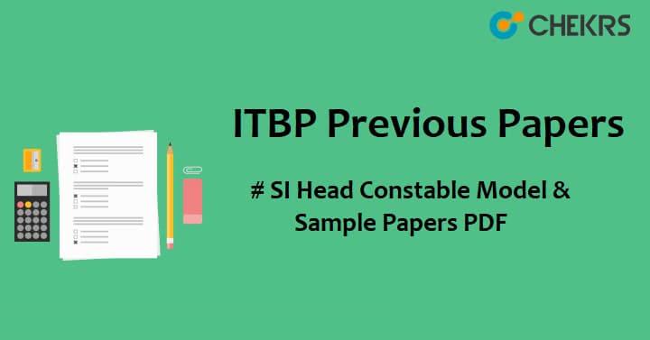 ITBP SI ASI HC Previous Papers