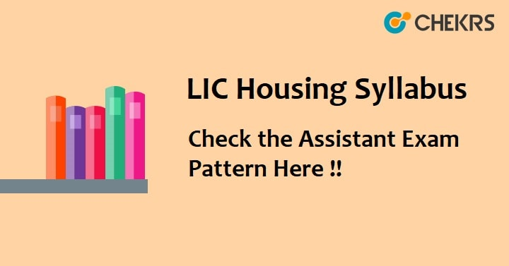 LIC Housing Syllabus 2021