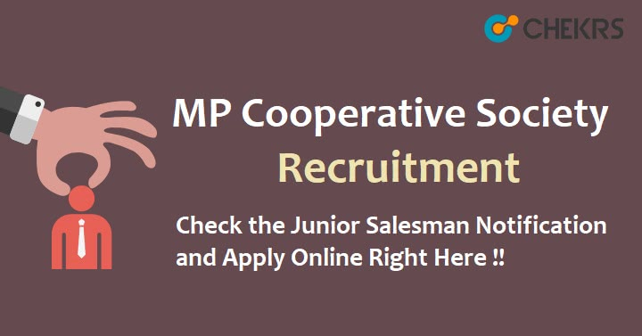 MP Cooperative Society Recruitment