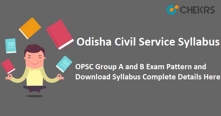 Odisha Civil Service Syllabus 2020