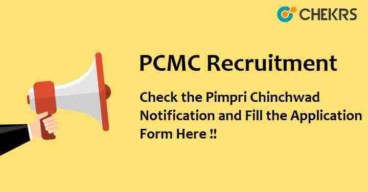 pcmc recruitment 2021
