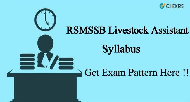 RSMSSB Livestock Assistant Syllabus 2021