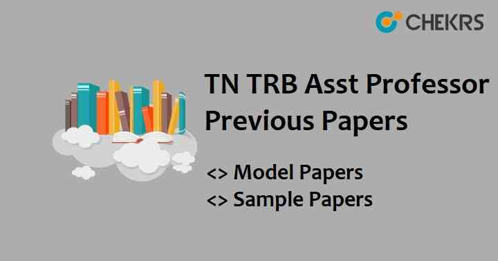 TRB TN Assistant Professor Previous Papers