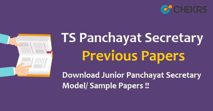 TSPSC Junior Panchayat Secretary Previous Papers