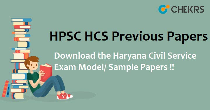HPSC HCS Previous Question Paper