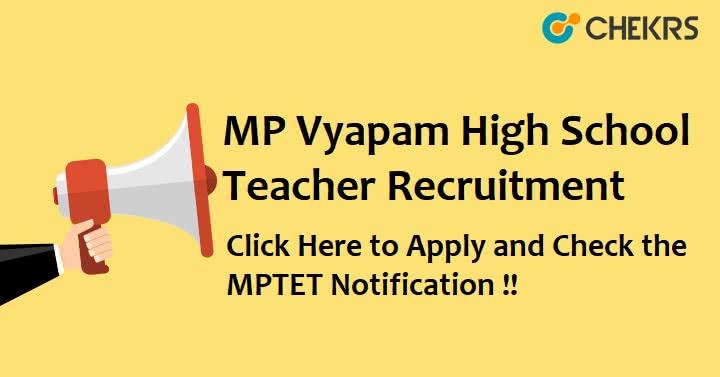 MP Vyapam High School Teacher Recruitment