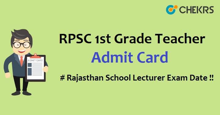 RPSC 1st Grade Admit Card 2021