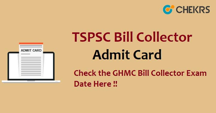 GHMC Exam Date Hall Ticket