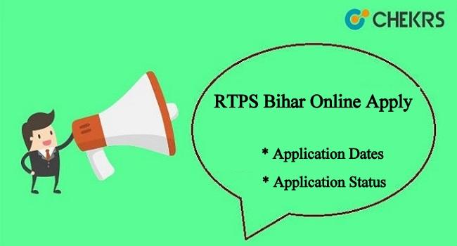 RTPS Bihar Online Apply