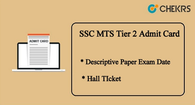 SSC MTS Tier 2 Admit Card
