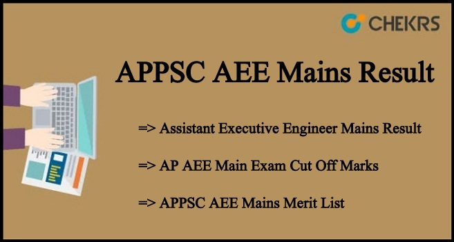 APPSC AEE Mains Result