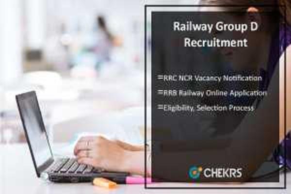 RRB Group D Recruitment 2022